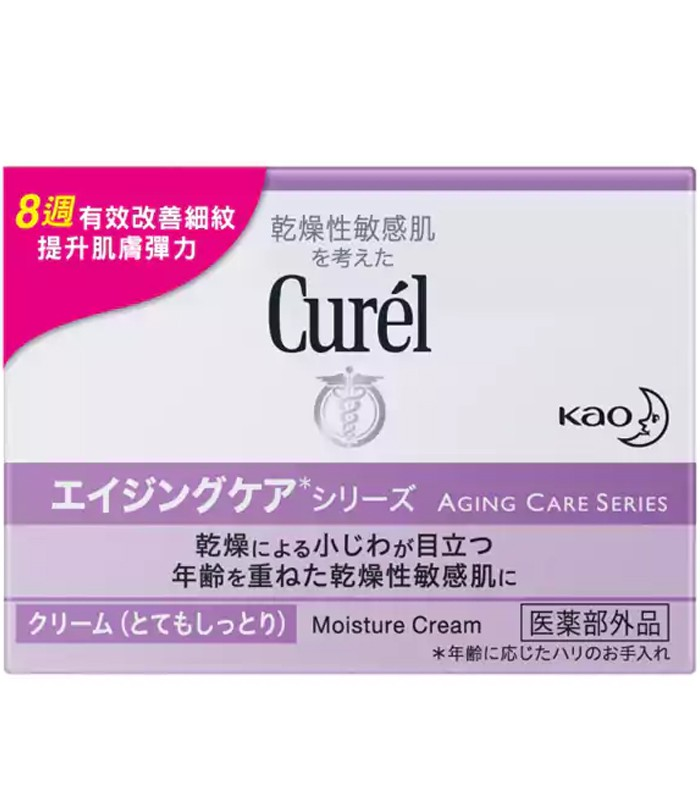 Curel - 逆齡彈潤特潤霜-40g