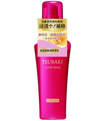 TSUBAKI - 高浸透修護精華乳-100ml