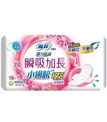 SOFY - 瞬吸加長小翅膀-17.5cm護墊無香-18片/包