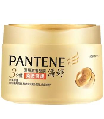Pantene - 修護深層髮膜- 染燙修護-270ml