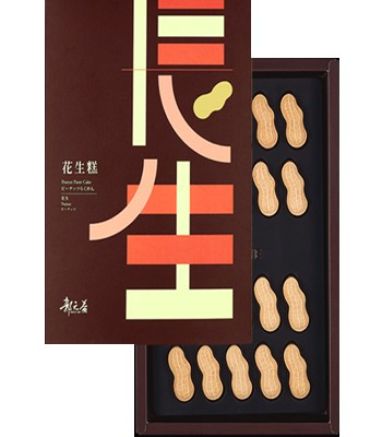 Kuo Yuan Ye - 長生糕-20入-20入
