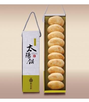 ChenYunPaoChuan - 小太陽餅-10入