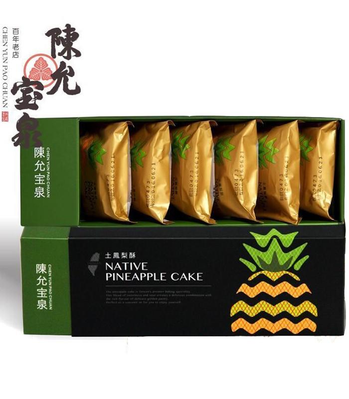 ChenYunPaoChuan - 土鳳梨酥禮盒-6入