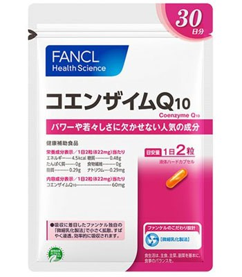 FANCL - 輔酶Q10營養精華-60粒