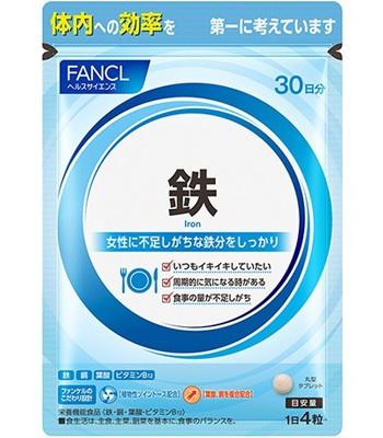 FANCL - 鐵質營養素-120粒