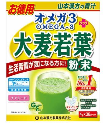 Japan buyer - 山本漢方大麥若葉OMEGA-3青汁-4g*36包
