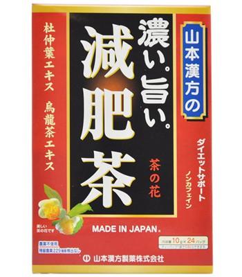 Japan buyer - 山本漢方 濃美植物美體減肥茶-10g×24包