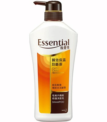 Essentials - 瞬效保濕防斷裂洗髮乳-700ml