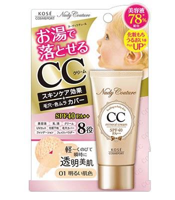 KOSE - Nudy Couture 妞蒂可礦物CC霜-30g