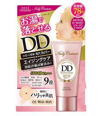 KOSE - Nudy Couture 妞蒂可光透DD霜-30g