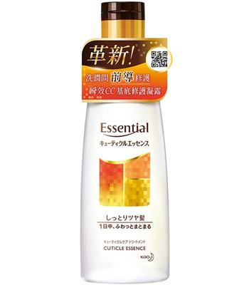 Essentials - 保濕防斷裂CC凝露-250ml