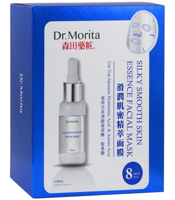 DR. JOU - 滑潤肌密精萃面膜-8入