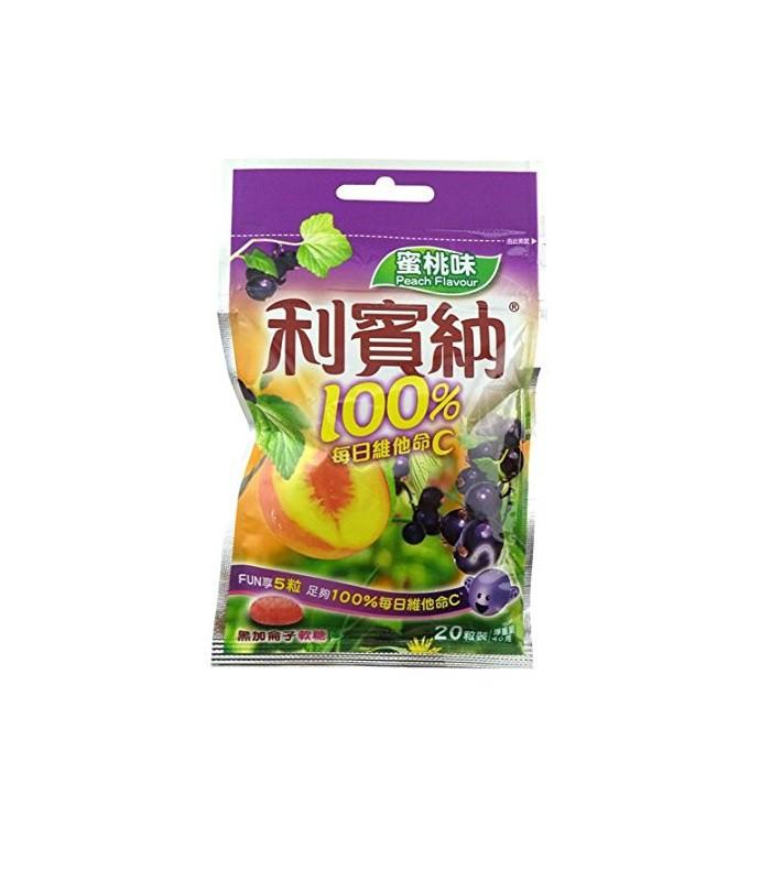 HongKong buyer - 利賓納黑加侖子軟糖-蜜桃味-20粒