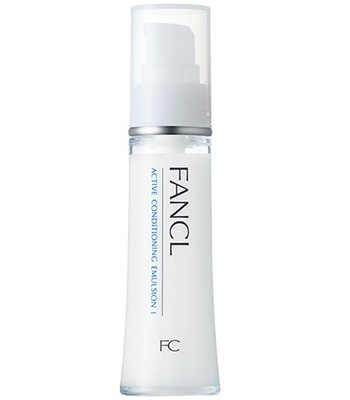 FANCL  - 水盈乳液
