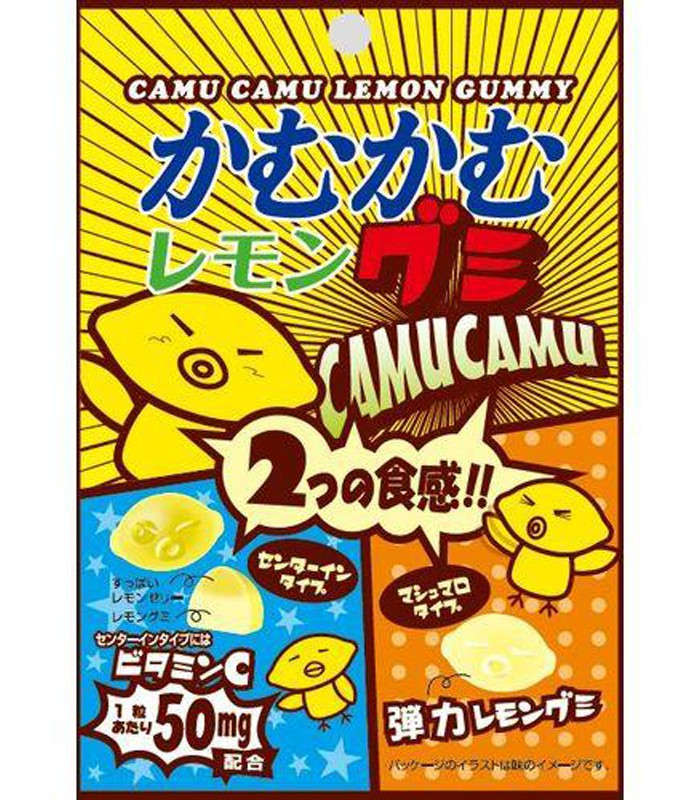 MyHuo Recommended Snacks (品牌85折) - CAMU糖-檸檬軟糖-40g