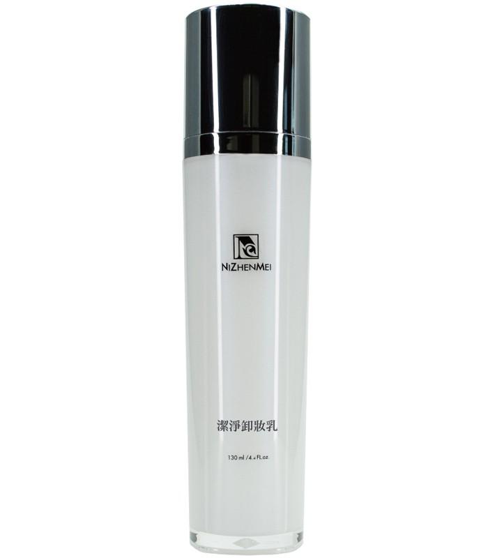 NIZHENMEI - 潔淨卸妝乳-130ml