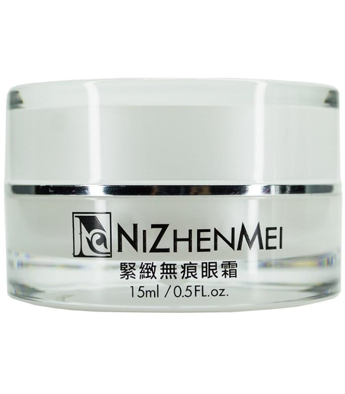 NIZHENMEI - 緊緻無痕眼霜-15ml