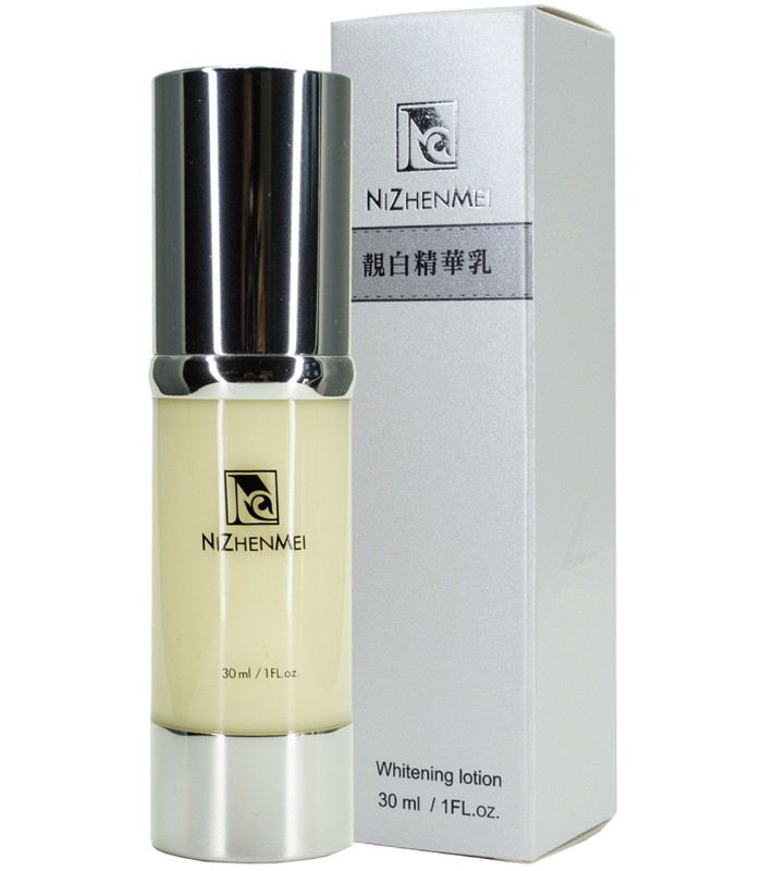 MYHUO Skincare Collection - 妮臻鎂 靚白精華乳-30ml
