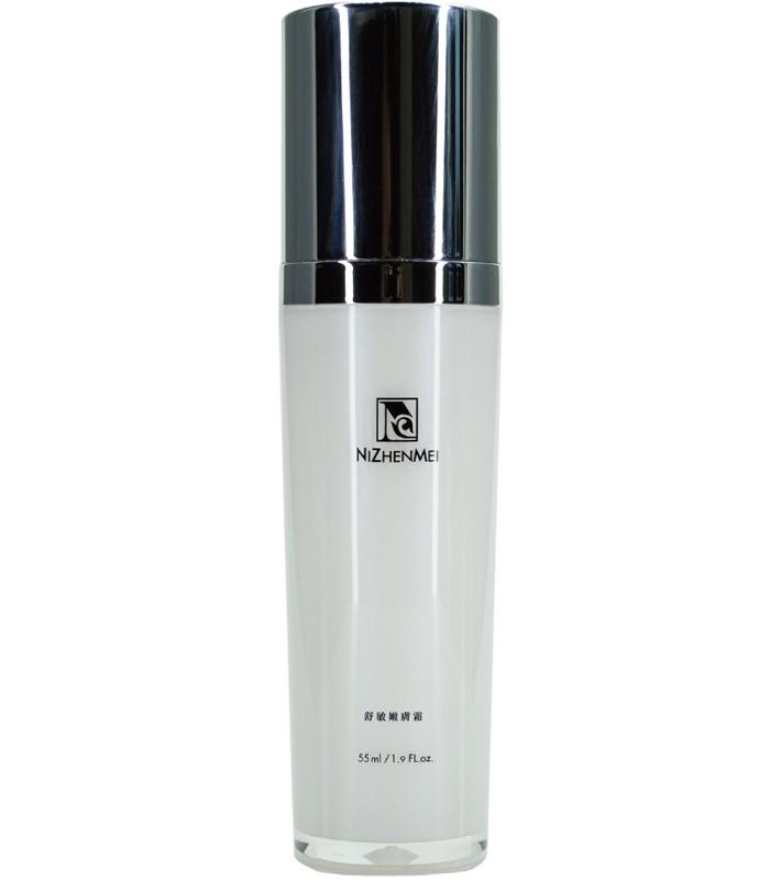 NIZHENMEI - 舒敏嫩膚霜-55ml