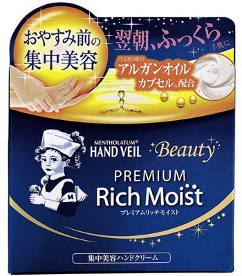 MENTHOLATUM  - 頂級濃潤晚安護手霜-100g