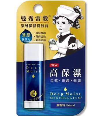 MENTHOLATUM  - 深層保濕潤唇膏-無香料-4.5g