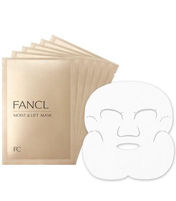 FANCL  - 修護滋養精華面膜-28ml*6