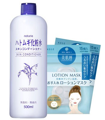 NATURIE - 2017週年慶 -日本薏仁化妝水濕敷組-1組