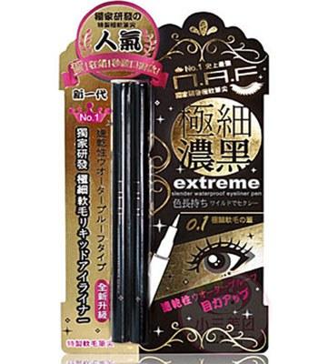 N.A.F - 0.1極細豔黑防水眼線液筆(2入組) 3代升級版-0.7gx2