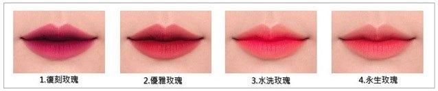 LANEIGE 蘭芝 - 超放電霧感雙色唇膏 - 01 復古玫瑰 - 2g