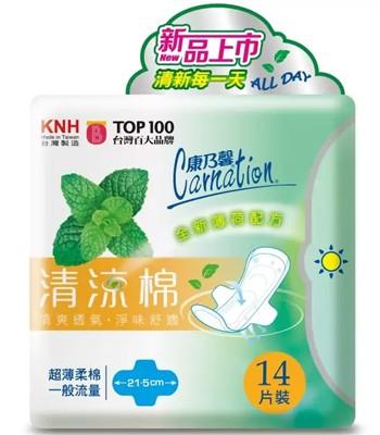 Carnation - 清涼棉衛生棉- 21.5cm一般流量-14片