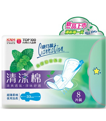 Carnation - 清涼棉衛生棉- 33cm夜用加長-8片