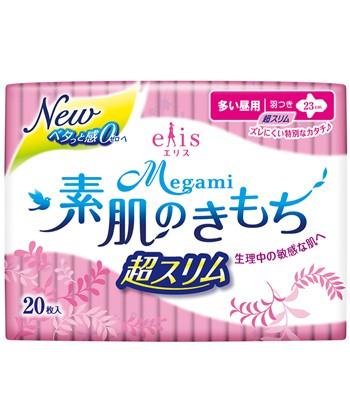 elleair - 愛麗思清爽零感- 23cm日用超薄蝶翼-20片