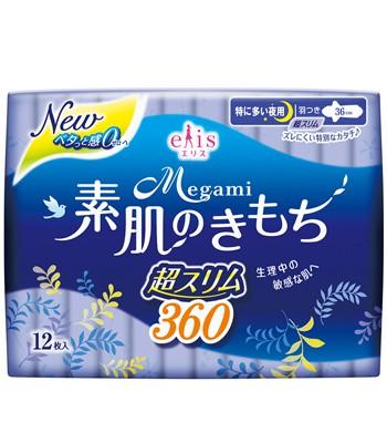 elleair - 愛麗思清爽零感- 36cm夜用超薄-12片