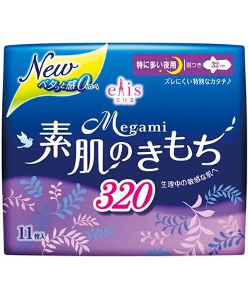 elleair - 愛麗思清爽零感- 32cm夜用蝶翼-11片