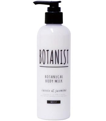 BOTANIST - 植物性身體乳(黑蓋)- 滋潤型-240ml