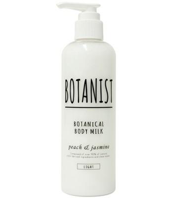 BOTANIST - 植物性身體乳(白蓋)- 清爽型-240ml