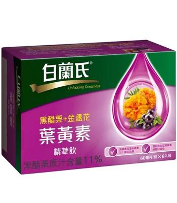 BRAND'S - 黑醋栗+金盞花葉黃素精華飲-60ml×6瓶
