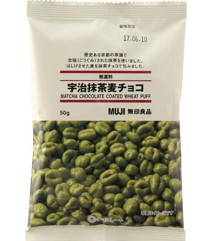 MUJI - 無選別宇治抹茶巧克力麥片-50g