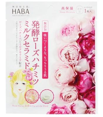 Japan buyer - HABA無添加玫瑰胎盤精華保濕面膜-1枚入
