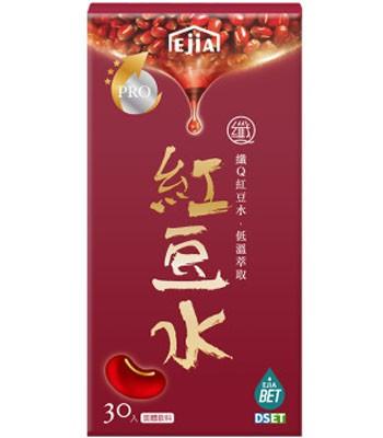 纖Q 好手藝 (品牌85折) - 紅豆水-PRO-30入