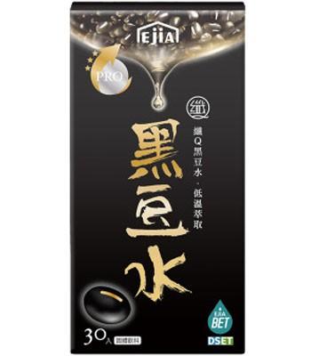 纖Q 好手藝 (品牌85折) - 黑豆水- PRO-30入