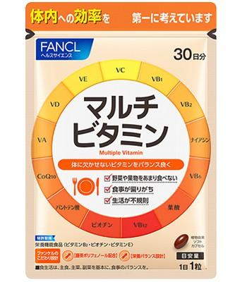 FANCL - 複合維生素-30粒/30日量