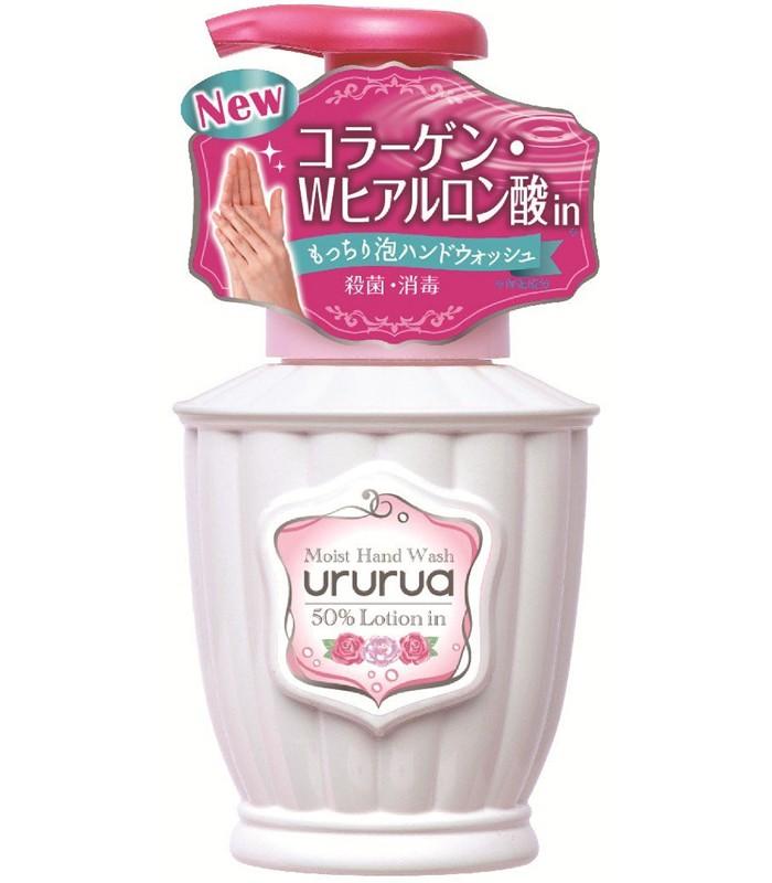 牛乳石鹼 - 玫瑰保濕洗手乳-220ml