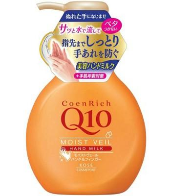 KOSE - 活膚Q10瞬效潤澤護手乳-200ml