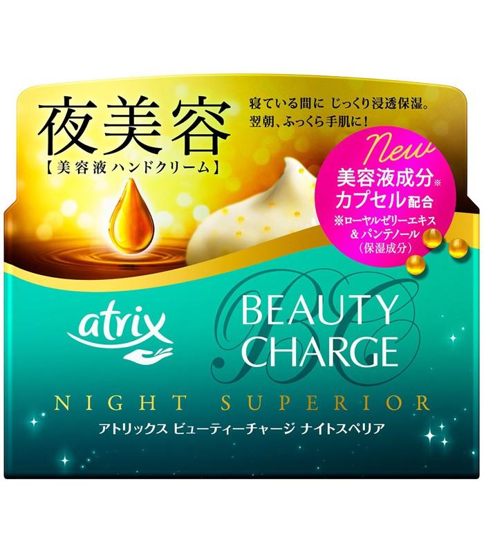Kao (品牌85折) - 夜間美容護手霜-98g