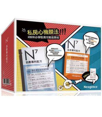 Neogence - 姊妹必學馭膚攻略面膜禮盒-16片