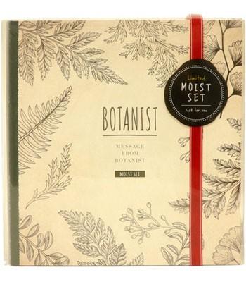BOTANIST - 植物性限定禮盒