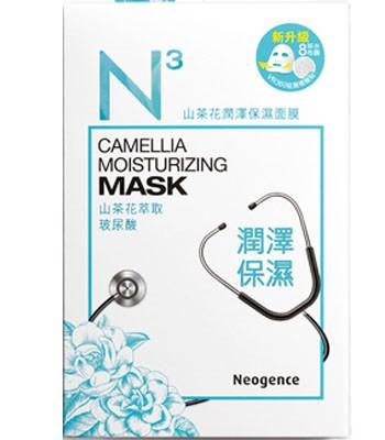 Neogence - N3高機能面膜