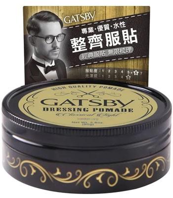 GATSBY - 經典服貼髮油-80g