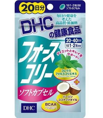 Japan buyer - DHC椰子油綜合膠囊-40粒
